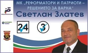 БАНЕР 303Х183